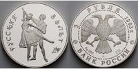 3 Rubel 1993 Russland/ Sowjetunion Russisches Ballett mit Original Zert... 95.49 US$ 85,00 EUR  +  39.32 US$ shipping