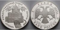 3 Rubel 1994 Russland/ Sowjetunion Kirche zu Mariä Geburt in Suzdal mit... 99,00 EUR  + 17,00 EUR frais d'envoi