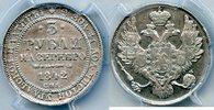3 roubles 1842 Russia  aUNC