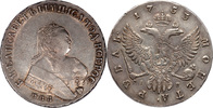 Rouble 1753 Russia Russia 1753-ММД Elizabe...