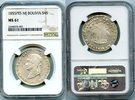 1855 Bolivia  unz