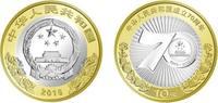 10 euro 2006 Portugal 10 euro zilver 10 ja...