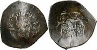 Trachy 1143-1180 Byzanz Byzanz Manuel I. C...