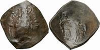 Billon Aspron Trachy 1143-1180 Byzanz Byza...