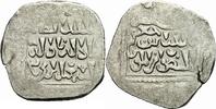 Dirhem 1243-1260 Kreuzfahrer Kreuzfahrer A...